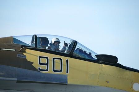 Forces aériennes