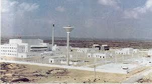 Le groupe terroriste MUJAO pousse l'audace jusqu'à envisager un attentat contre le réacteur nucléaire Essalam d'Ain Ouessara