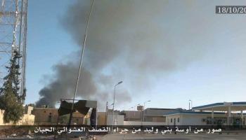 La ville de Banu Walid bombardée par les milices libyennes