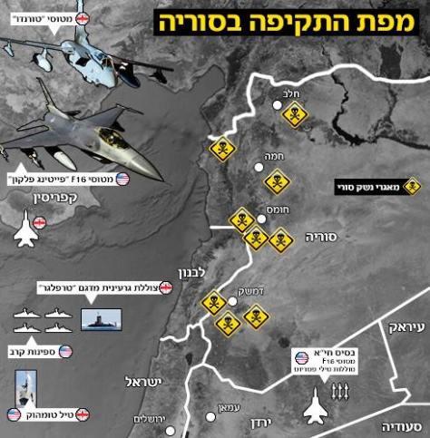 Faux_Plan_Israélien