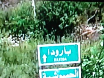 Des villages de la province côtière de Lattaquié ont subi durant deux semaines des incursions de milliers d'hommes du front d'Al-Nosra appuyés par une dizaine d'autres groupes extrémistes. L'armée syrienne a eu d'énormes difficultés logistiques pour acheminer des renforts dans cette région relativement épargnée par la guerre jusque-là.