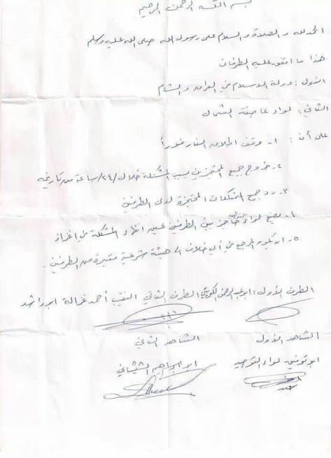 """Après s'être entretués durant trois jours jours consécutifs à Azaz, au Nord de la Syrie, le chef Koweitien de l'Emirat d'Irak et de Syrie, le dénommé Abou Abdelrahman Al-Kuwaity a signé une trêve avec le """"capitaine"""" Abou Rached de l'armée syrienne libre (ASL). Le document a été attesté par le Tchetchène """" Abou Ibrahim"""" (nom de guerre) et le jordanien Abou Toufik de la brigade du Tawhid.  A noter la signature en cyrillique du chef  de guerre Tchétchène."""