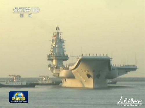 Photographie du porte-avions chinois Liaoning. Crédits médias officiels chinois.