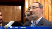 Massoud