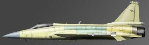 FC1 Super 7   JF17 Thunder
