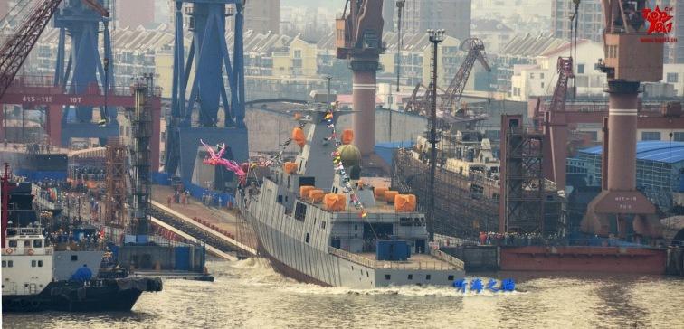 Photographie originaire du site top81.cn,  démontrant le lancement de la seconde corvette C28A par le chantier naval chinois de Hudong-Chonghua en date du 06 février 2015