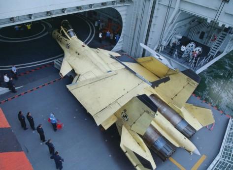 J-15 Feisha