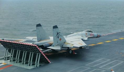 J-15 Shark Marine China