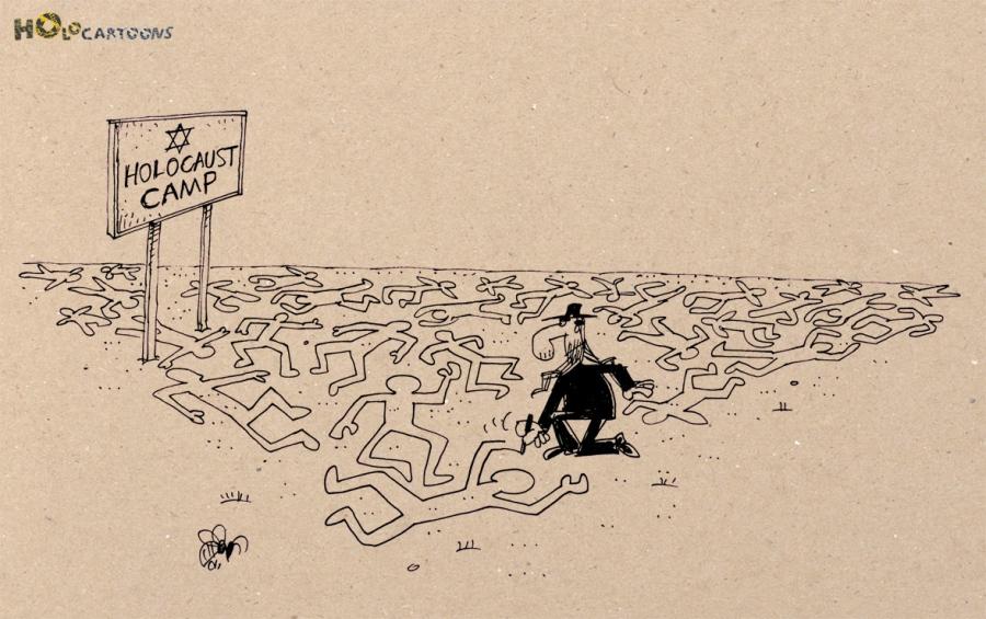 """Camp Nazi"" par Maziar Bijani."