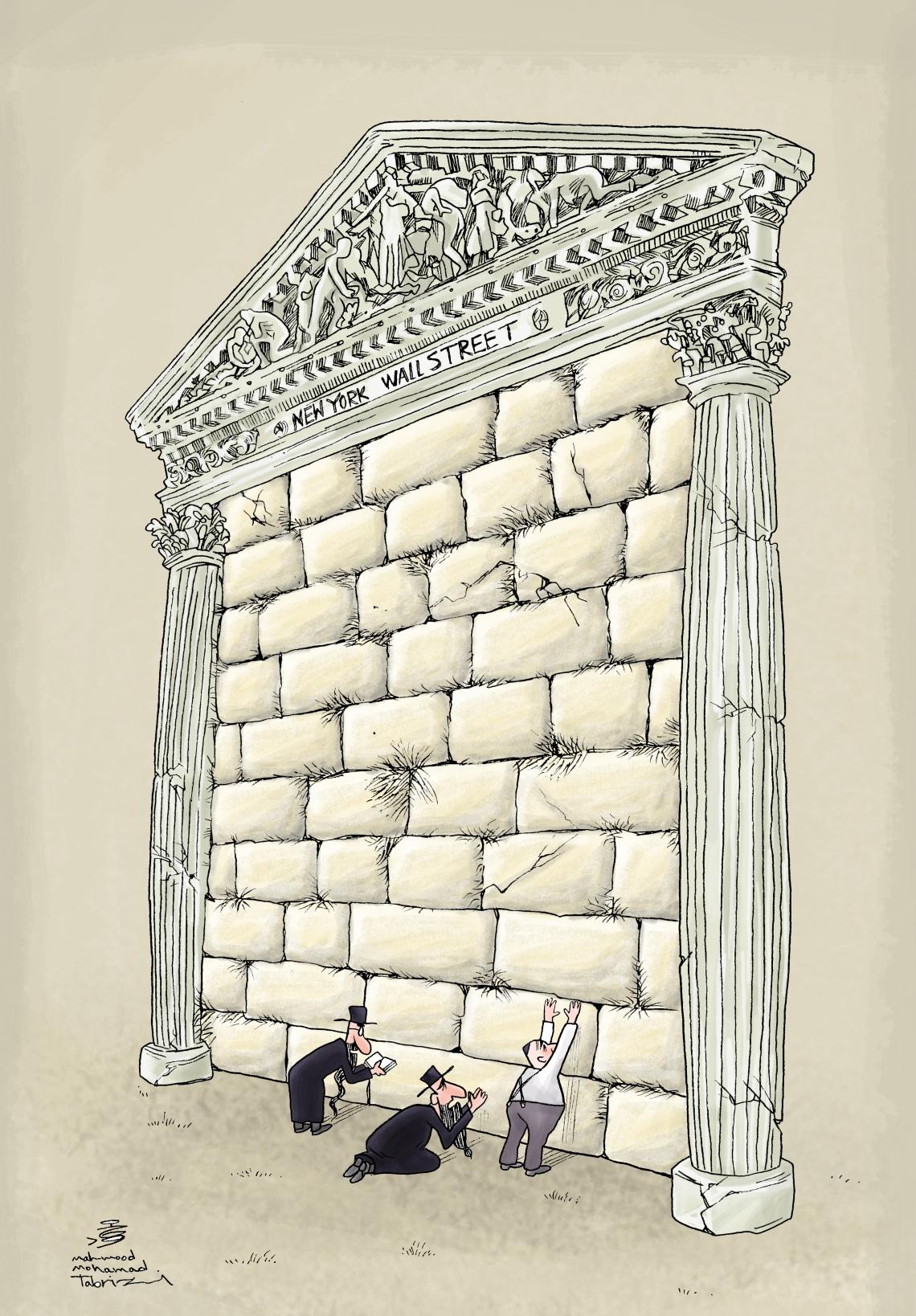 """""""Le Mur des Lamentations...Occidental"""""""